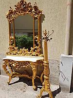 Комплект в прихожую. Консоль + зеркало + вешалка. Консольный столик с зеркалом в стиле барокко