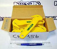 Нож для разрезания упаковочных материалов CN156