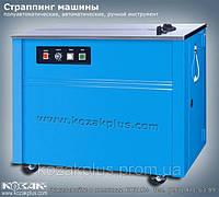 Стреппинг-машина TP-201 обвязочный стол