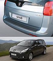 Накладка заднего бампера Peugeot 5008 '2009>