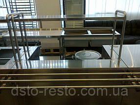 Мармит  первых блюд 1000/700/1400 мм (2 конфорки), фото 2