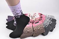 Женские Шерстяные носки с узором (Арт. 7204/360) | 360 пар