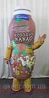 Ростовая кукла Бутылочка какао