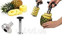 Приспособление для чистки ананаса, нож для ананаса ананасорезка pineapple corer-slicer купить в Украине
