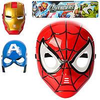 Маска супергероя 0586, 3 вида: Человек паук/Капитан америка/Железный человек