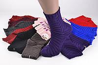 Женские Шерстяные носки с выбитым узором (Арт. A138-13/360) | 360 пар