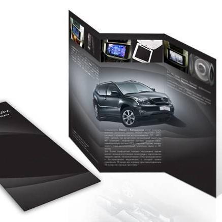 Лифлеты - SVETLIK GROUP  рекламно-производственная компания в Одессе