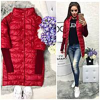Куртка женская,  модель 205/2, вишня 44
