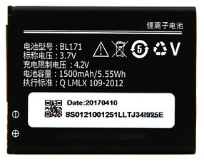 Аккумулятор (Батарея) Lenovo A319 BL171 (1500mAh)