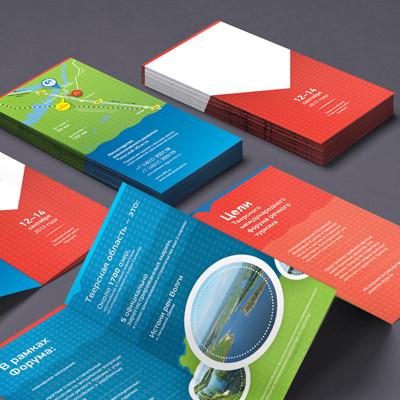 Буклеты DL (99x2100