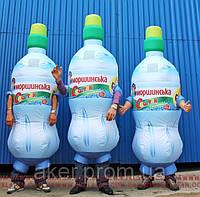 Ростовая кукла Бутылка воды Моршинская