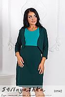 Костюм платье с болеро большого размера