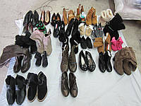 Обувь Зимняя Sears