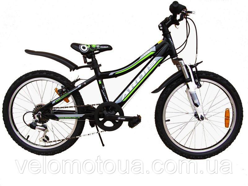 """Алюминиевый детский велосипед Ardis Volt 20"""" BMX AL."""