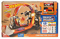 Трек Hot Wheels Track Builder Construction Crash Kit , DWW96