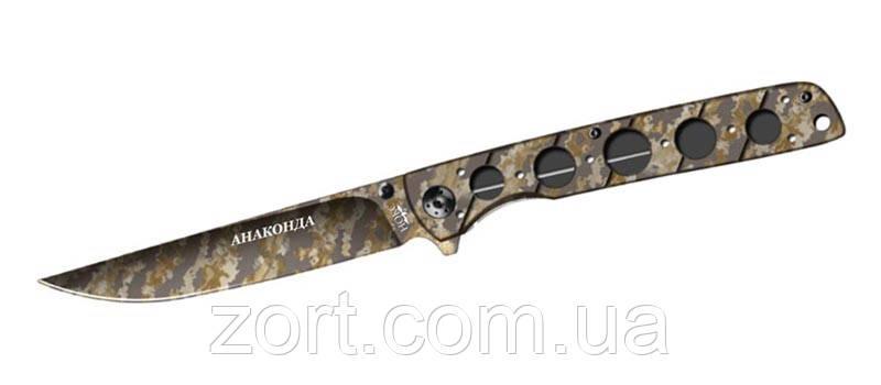 Нож складной механический Анаконда, фото 2