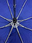 Женский зонт полуавтомат (12 цветов) , фото 4