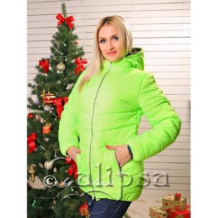 "П9005 Куртка на холлофайбере ""Марго"" , фото 2"