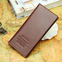 Мужской портмоне кошелек