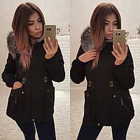 Женская куртка-парка черная на овчине,со сьемным мехом!осенняя!новинка 2017