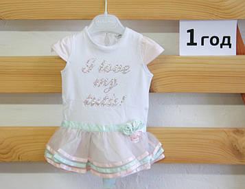Нарядне плаття для маленької дівчинки Gaialuna