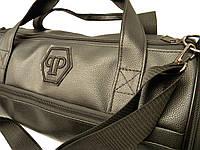 Кожаная сумка бочка Philipp Plein, черная мужская сумка PP, женская сумка для тренировок Филипп Плейн, фото 1