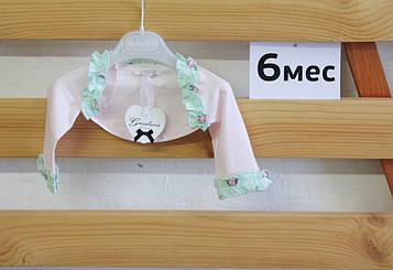 Трикотажное болеро для маленькой девочки Gaialuna