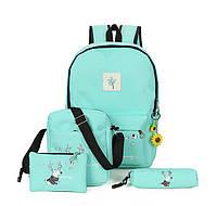 Яркий молодежный/школьный рюкзак (+сумочка, косметичка и пенал в комплекте)