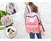 Яркий молодежный рюкзак (+сумочка, косметичка и пенал в комплекте), фото 3