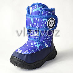 Детские зимние дутики, сапоги на зиму для мальчика 24р 15см синие