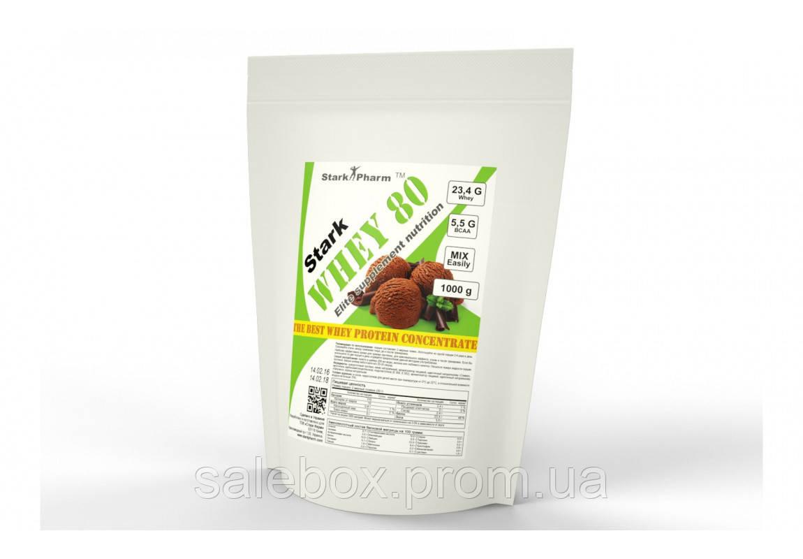 Концентрат сывороточного белка 80% Stark Pharm 1 кг Шоколад