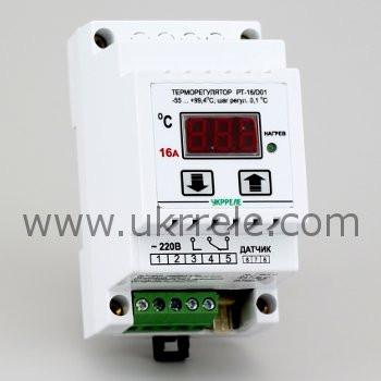 Терморегулятор цифровой на DIN-рейку РТ-16/D01