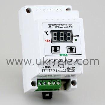 Терморегулятор цифровой на DIN-рейку РТ-16/D1