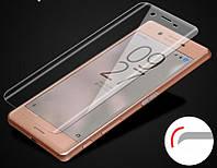 Закаленное защитное 3D стекло (на весь экран) для Sony Xperia XA1 Plus / XA1 Plus Dual  (Прозрачное)