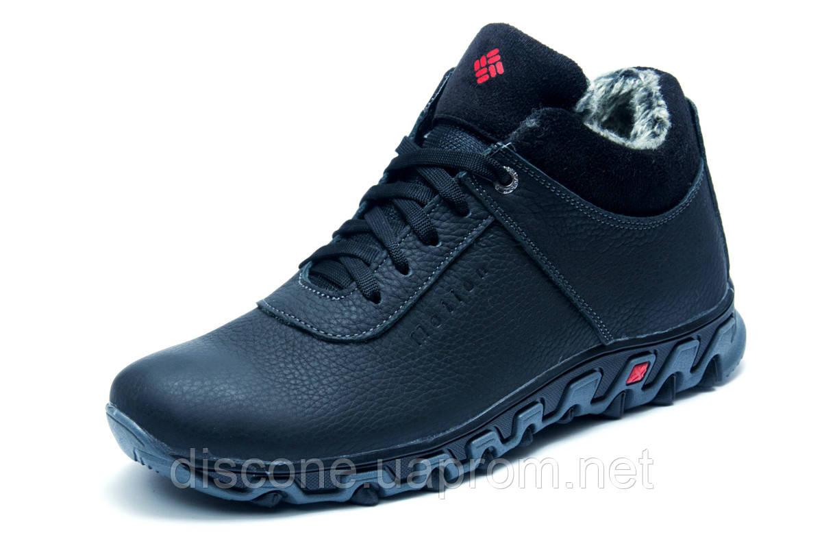 6e9040e98327 Ботинки мужские зимние на меху Columbia TRACK II кожаные, черные с серым, р.