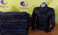 Куртки женские кожаные секонд хенд