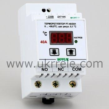 Терморегулятор цифровой на DIN-рейку РТ-40/D01