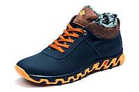 Ботинки зимние мужские на меху Columbia TRACK II кожаные, синие с коричневым,  р. 41 42 43 45
