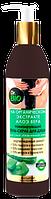 Тонизирующий гель-скраб для тела Dr. Bio (Доктор Био)