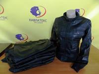 Куртки женские кожанные секонд хенд