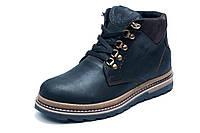 Ботинки мужские зимние Trike, на меху, натуральная кожа черные, р. 41 43 44 45