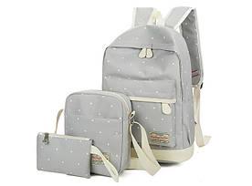 Яркий молодежный рюкзак (+ сумка, косметичка  в комплекте)