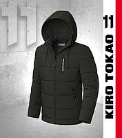 Мужская комфортная зимняя куртка Kiro Tоkao - 8807 хаки