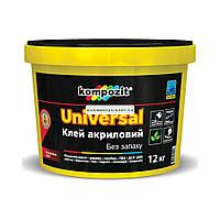 Клей акриловый Universal Кompozit, 1 кг