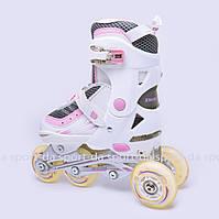 Раздвижные роликовые коньки - Kid Profi Pink.Размеры:24-29, 27-30, 29-34, 34-38.