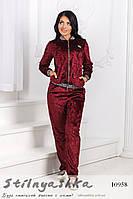 Велюровый костюм Gucci большого размера марсал