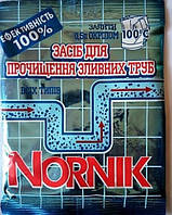 Средство для прочистки труб NORNIK Норник Польша 50 гр