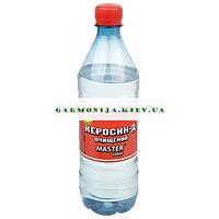 Керосин очищенный Master 0.4 л (0.27 кг)
