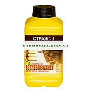 Огнебиозащита для дерева СТРАЖ-1, бутылка 1 л