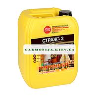 Огнебиозащита для дерева СТРАЖ-2, бутылка 5 л с красным красителем